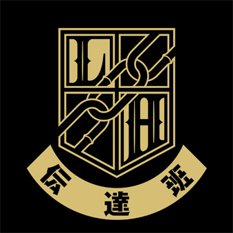 emblem1.jpg