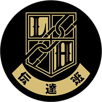 emblem2.jpg