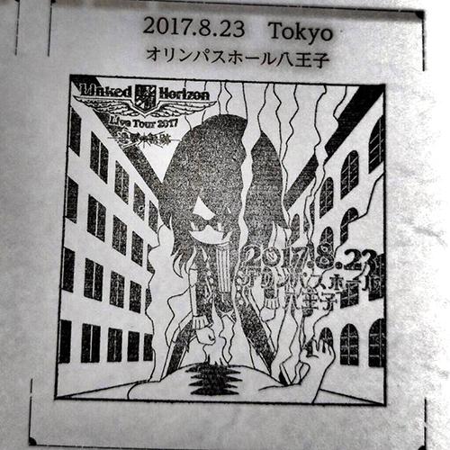 20170823_stamp.jpg