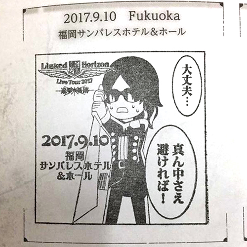 20170910_stamp.jpg