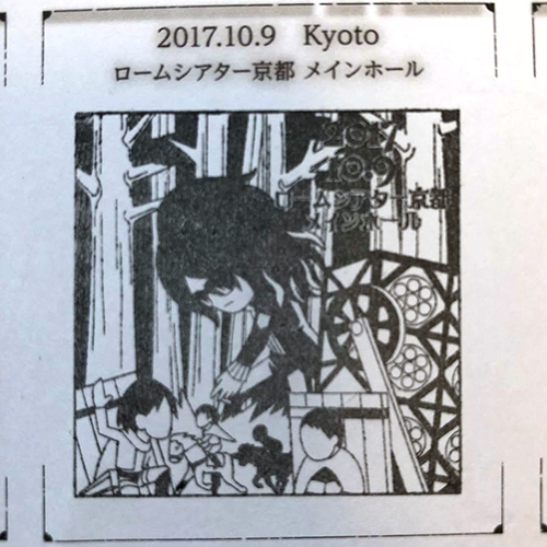 20171009_stamp.jpg