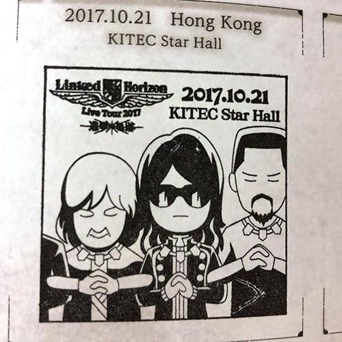 20171021_stamp.jpg