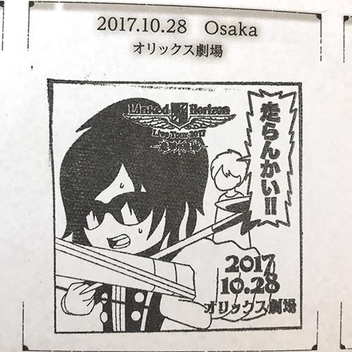 20171028_stamp.jpg