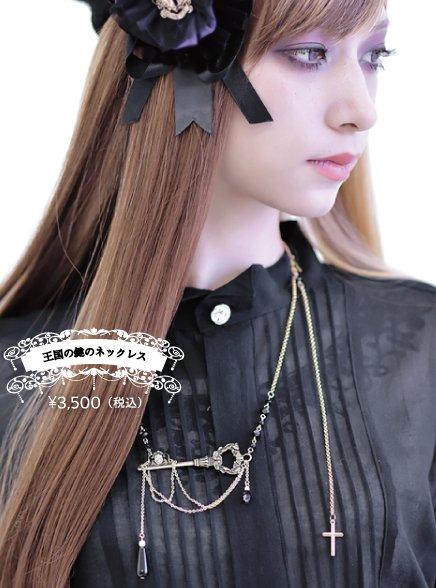 kingdom_key_necklace.jpg