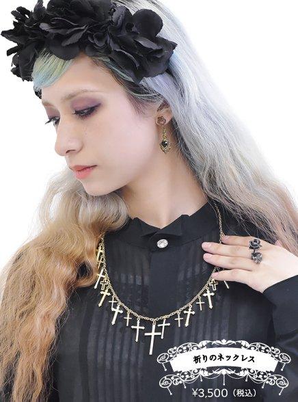 prayer_necklace.jpg