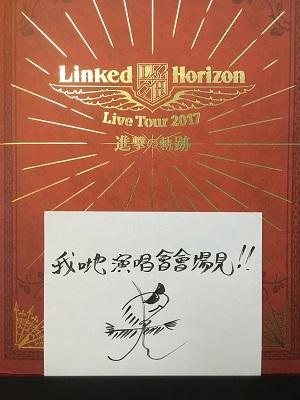 hk_message.jpg