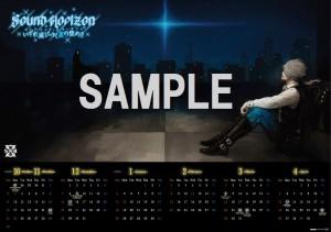 VS_calendar01.jpg