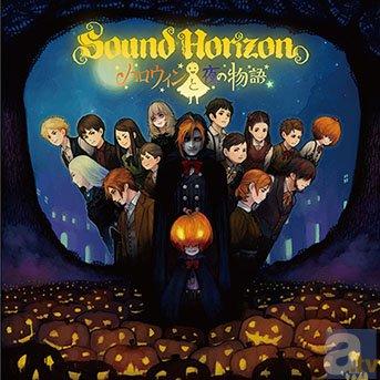 halloween_animate_fair.jpg