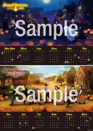 halloween_calendar.jpg