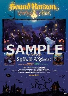 halloween_poster.jpg