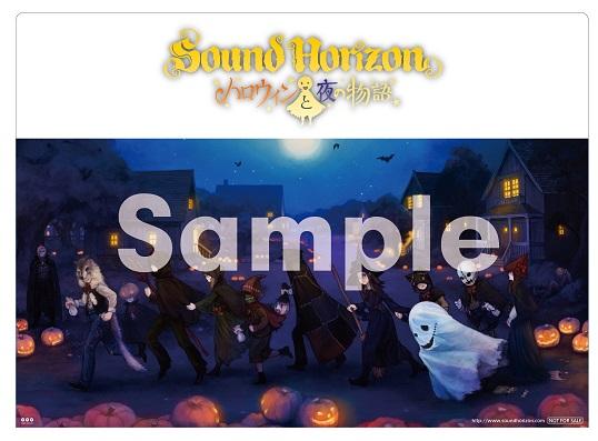 halloween_tsutaya.jpg