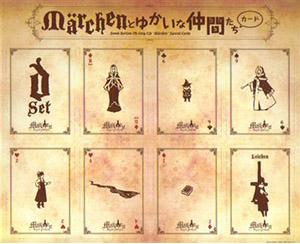 maerchen_Dset.jpg