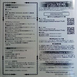shinseki_serial_number.jpg