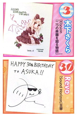 ASUKA201508.jpg