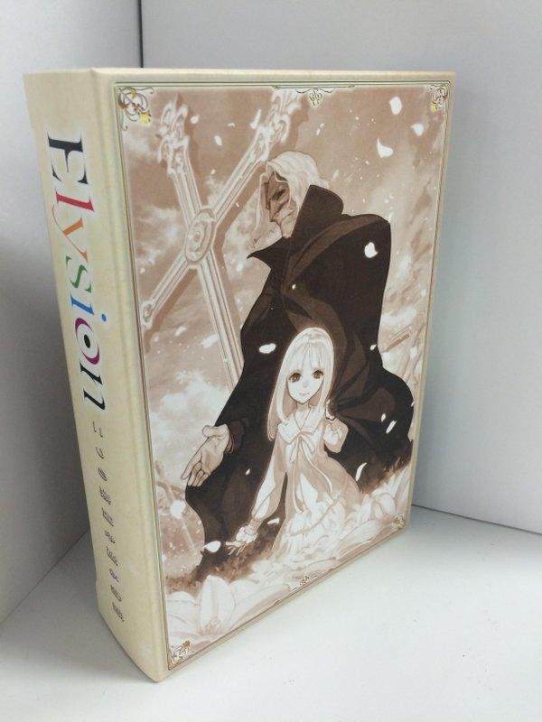 ElysionN02_bookbox.jpg