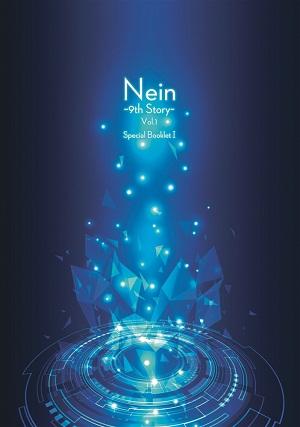 nein_booklet_1.jpg