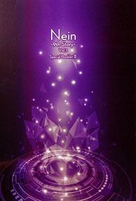 nein_booklet_3.jpg