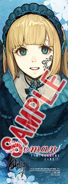 romanN2_melon_bookmark.jpg