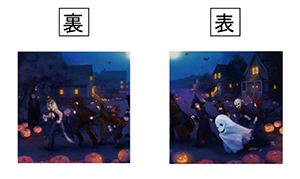 halloween_cushion02.jpg