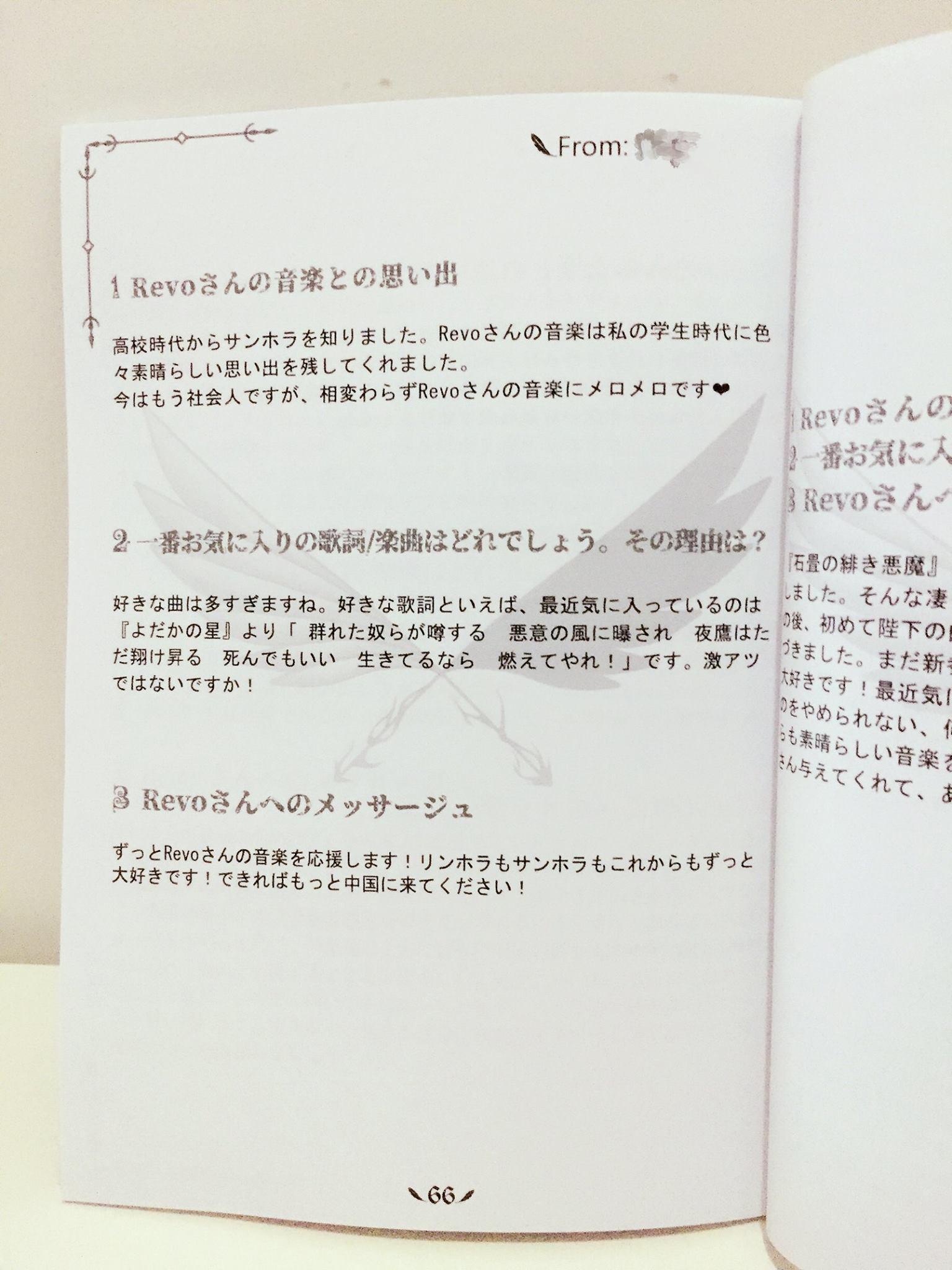 lhhkbooklet_5.jpg