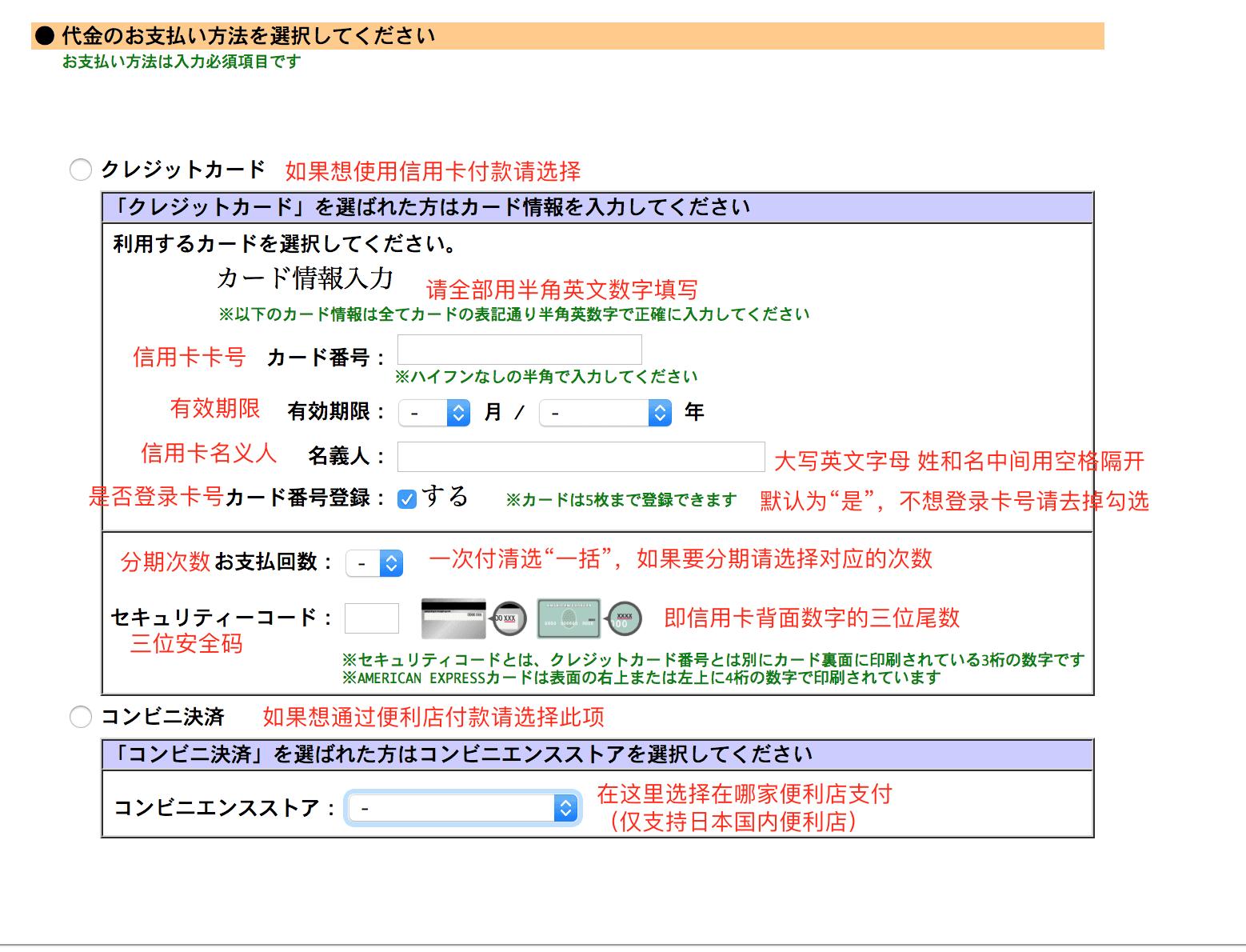 image13-compressor.png
