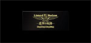 LH_BD_box_lo-300x142.jpg