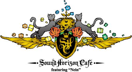 cafe-logo-SH2015.jpg